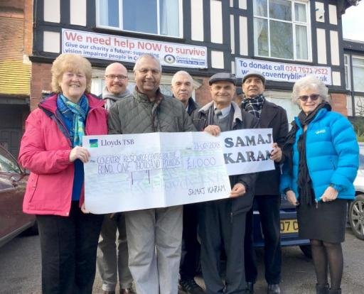 Samaj Karam presents CRCB with cheque